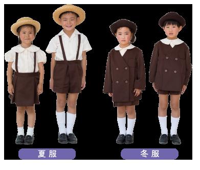 制服のイメージ